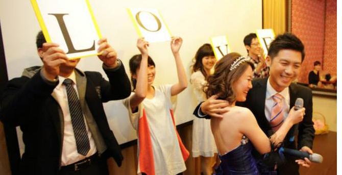 推薦文#22 新娘于璇