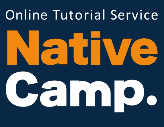 Native Camp線上英文吃到飽心得分享